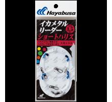 Оснастка кальмарная Hayabusa SR420 #3