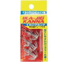 Крючок для кальмарницы Nakazima 2776 Double S / M