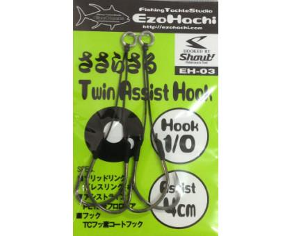 Ассисты EzoHachi EH01 2cm #1/0