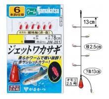 Самодур Gamakatsu JW-201 #2-0.3