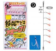 Самодур Gamakatsu S-131 #4-0.8
