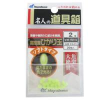 Бусины Hayabusa светонакопительные P445 2